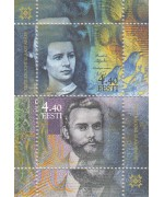 10 aastat Eesti krooni taaskehtestamisest