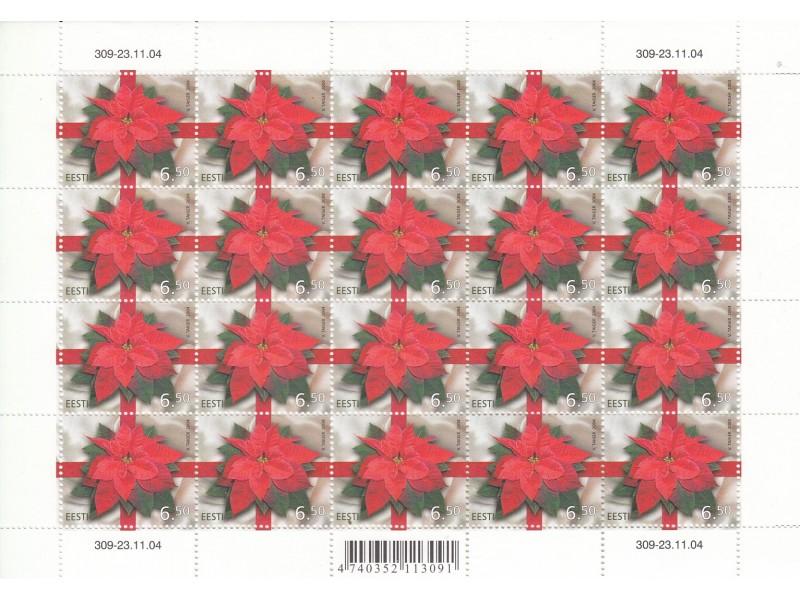 Jõulud 2004 (p) 1 poogen