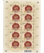 375 aastat postiteenuseid (p)