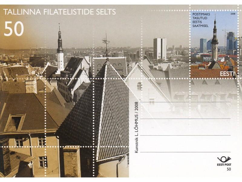 Tallinna Filatelistide Selts 50