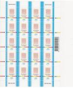 10 aastat Eesti postmargi taassünnist (p)