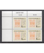 Eesti postmark 75 4x nurk A