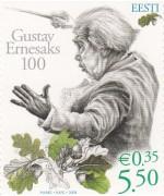 Gustav Ernesaks, EMS 617, MICHEL 601